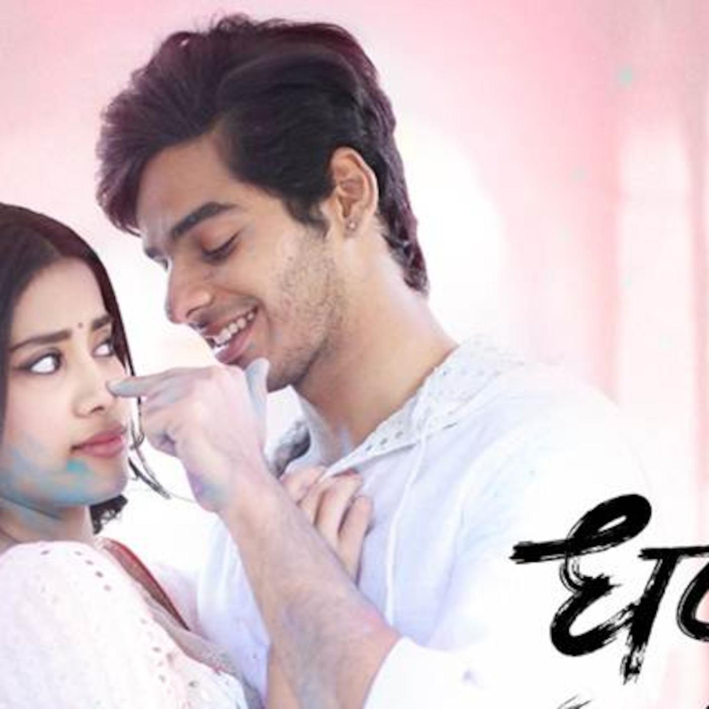 watch dhadak 2018 movie online hd