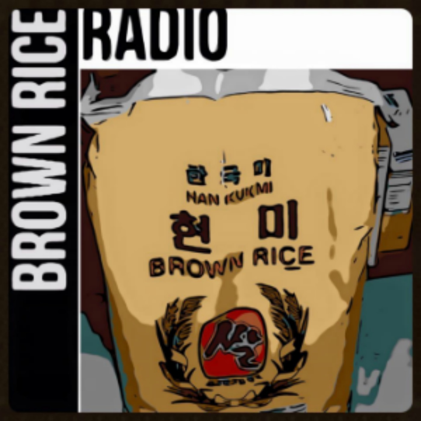 Brown Rice Radio