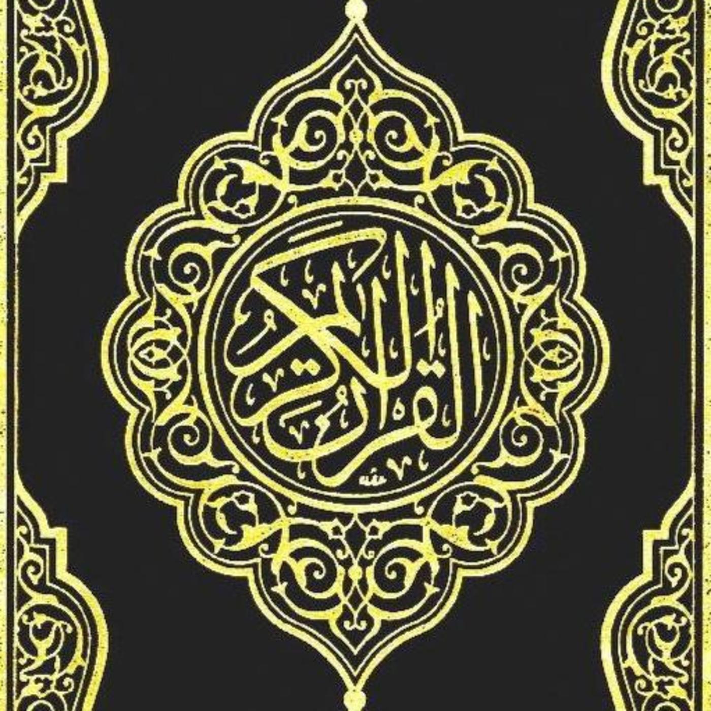Al-Quran's Podcast