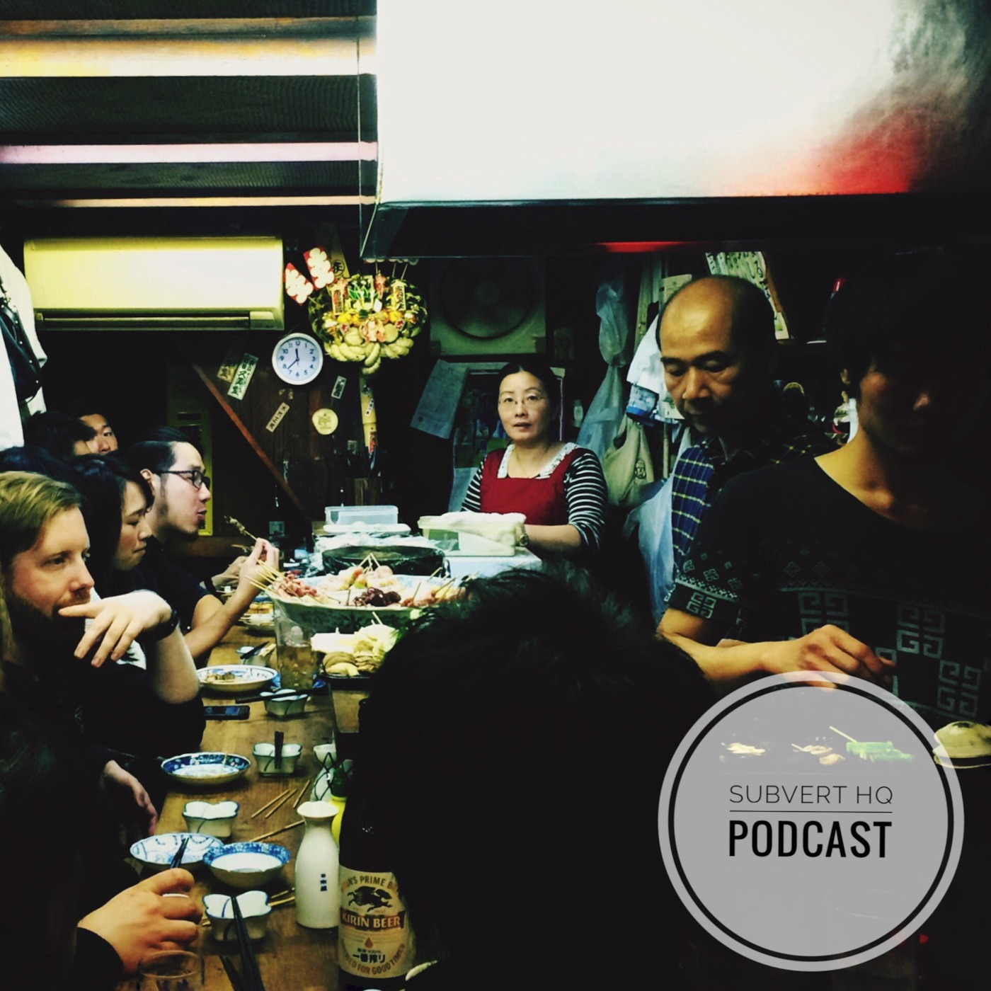Subvert Sessions Podcast (Subvert HQ)