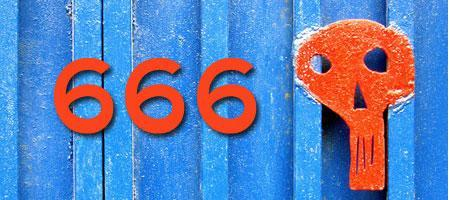 460>_631251