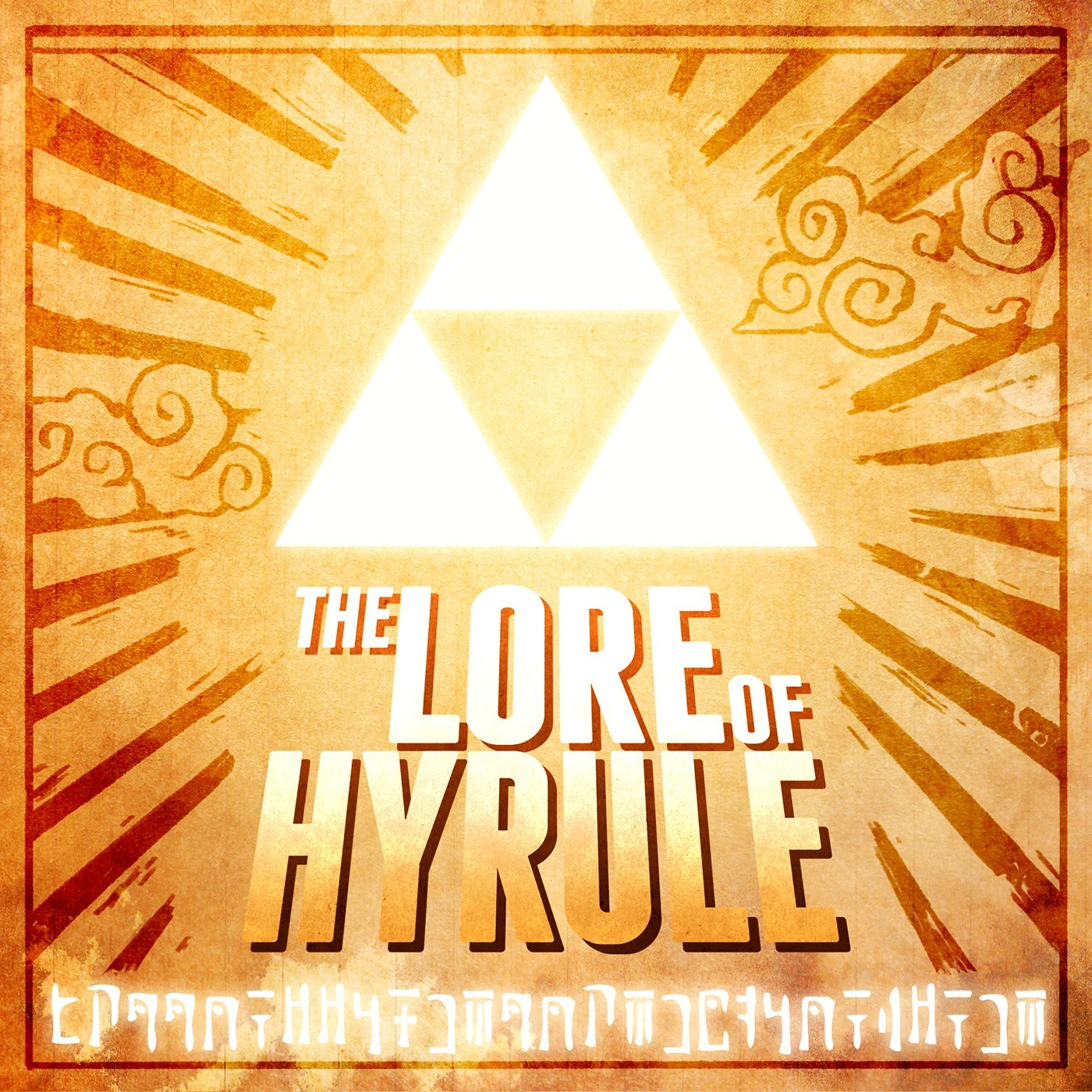 The Lore of Hyrule