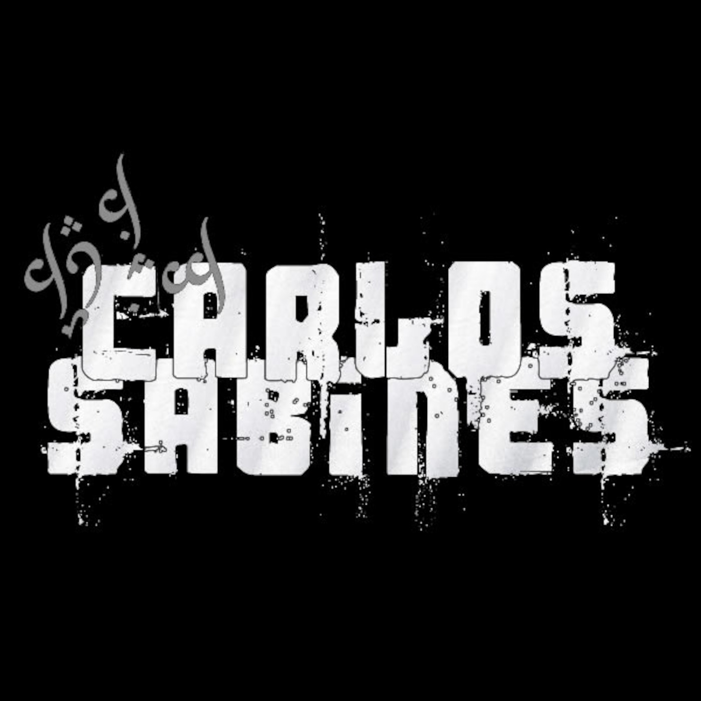 Carlos Sabines M :: Bedroom Session Podcast