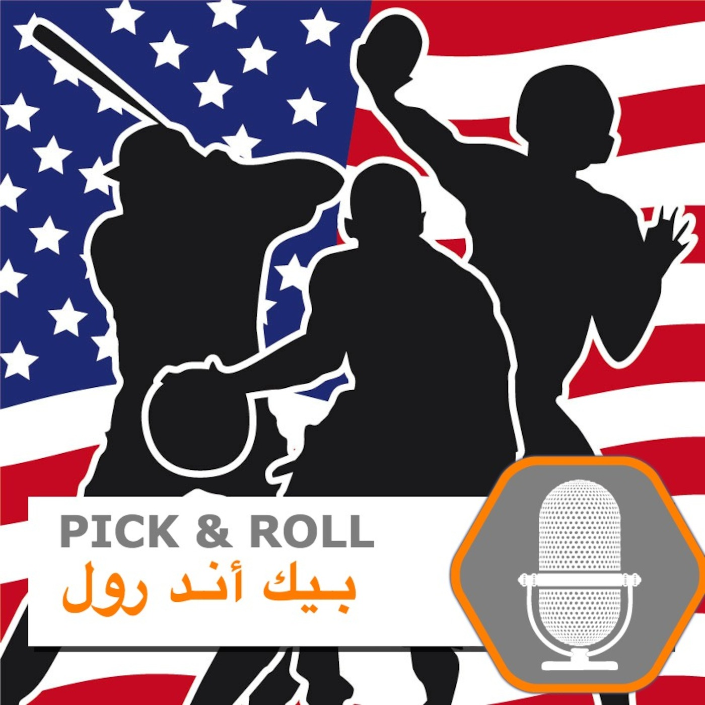 Pick & Roll Podcast