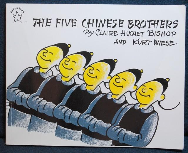 "Результат пошуку зображень за запитом ""Chinese brothers"""