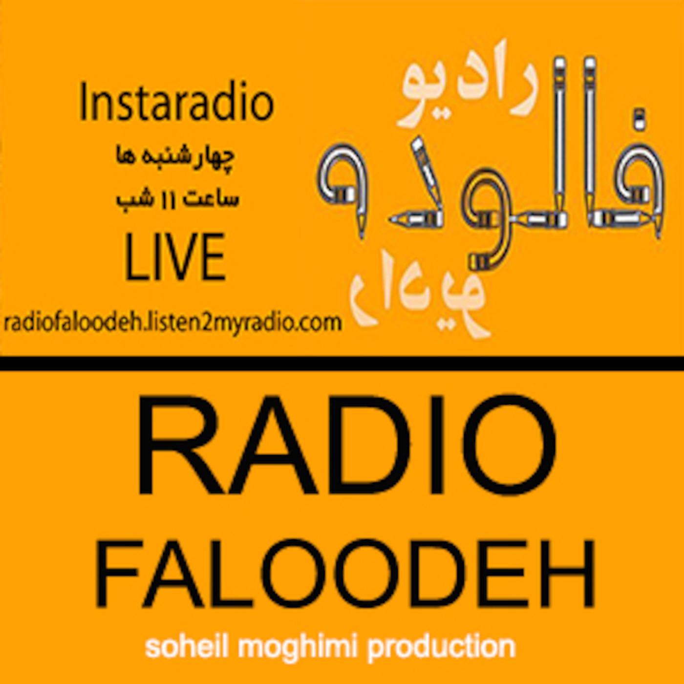 radio faloodeh