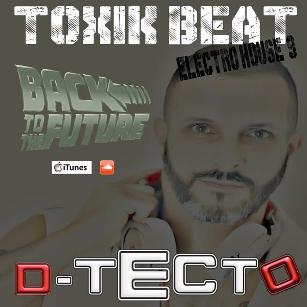 D-TECTO