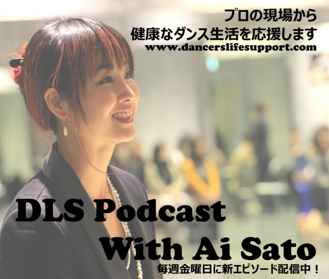 DLS podcast with Ai Sato