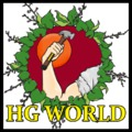 HG World: An Original Zombie Horror Serial