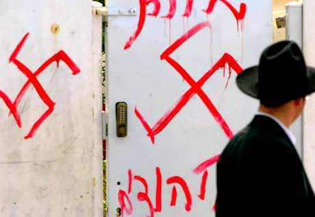Anti-Semitic graffiti [Photo: ]