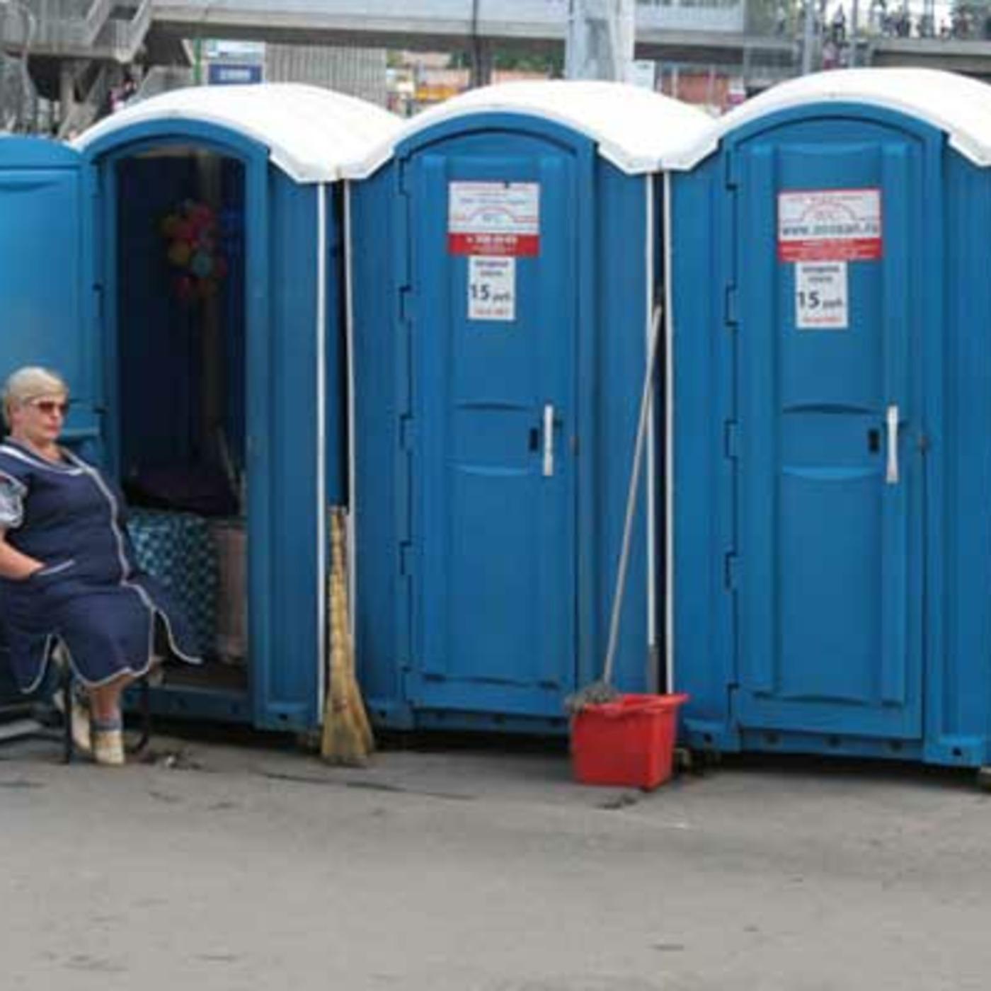gey-tualet-habarovsk