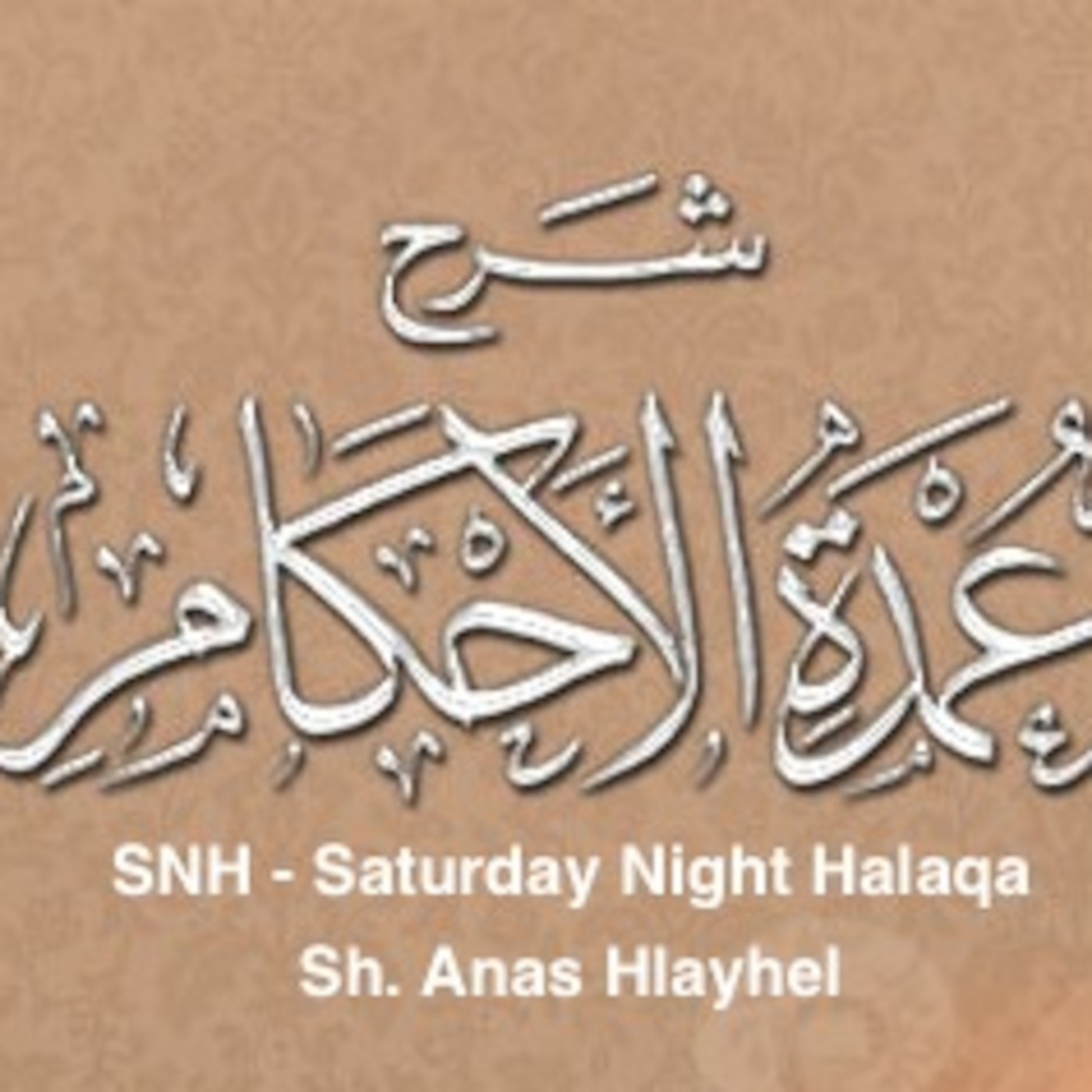 SNH - Saturday Night Halaqa