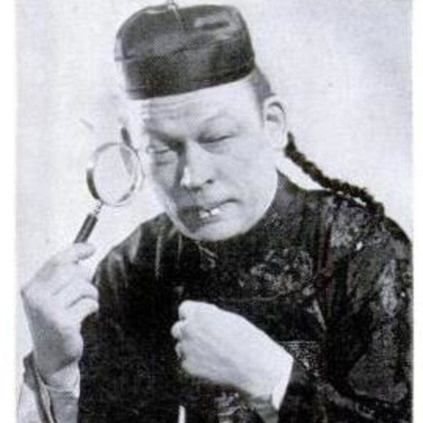 Fred Allen Podcast - Town Hall Tonight 1937-03-10 (115) Murder on the High Seas, or One Long Pan Helps Boy Meet Gull - Feud Week 11