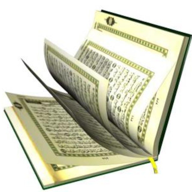Quran Online: Global news about Quran Publications