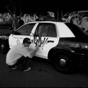 Street Bpm Real Hip Hop
