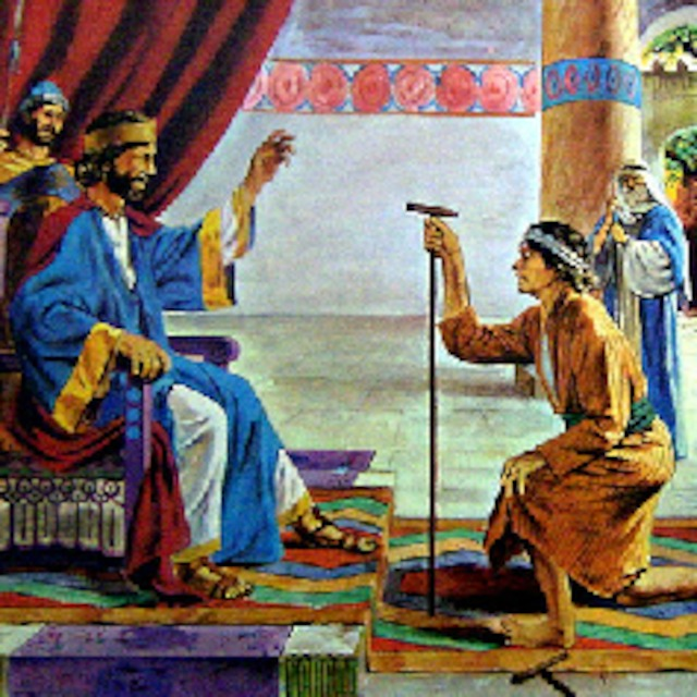 1000 BC King David And Mephibosheth