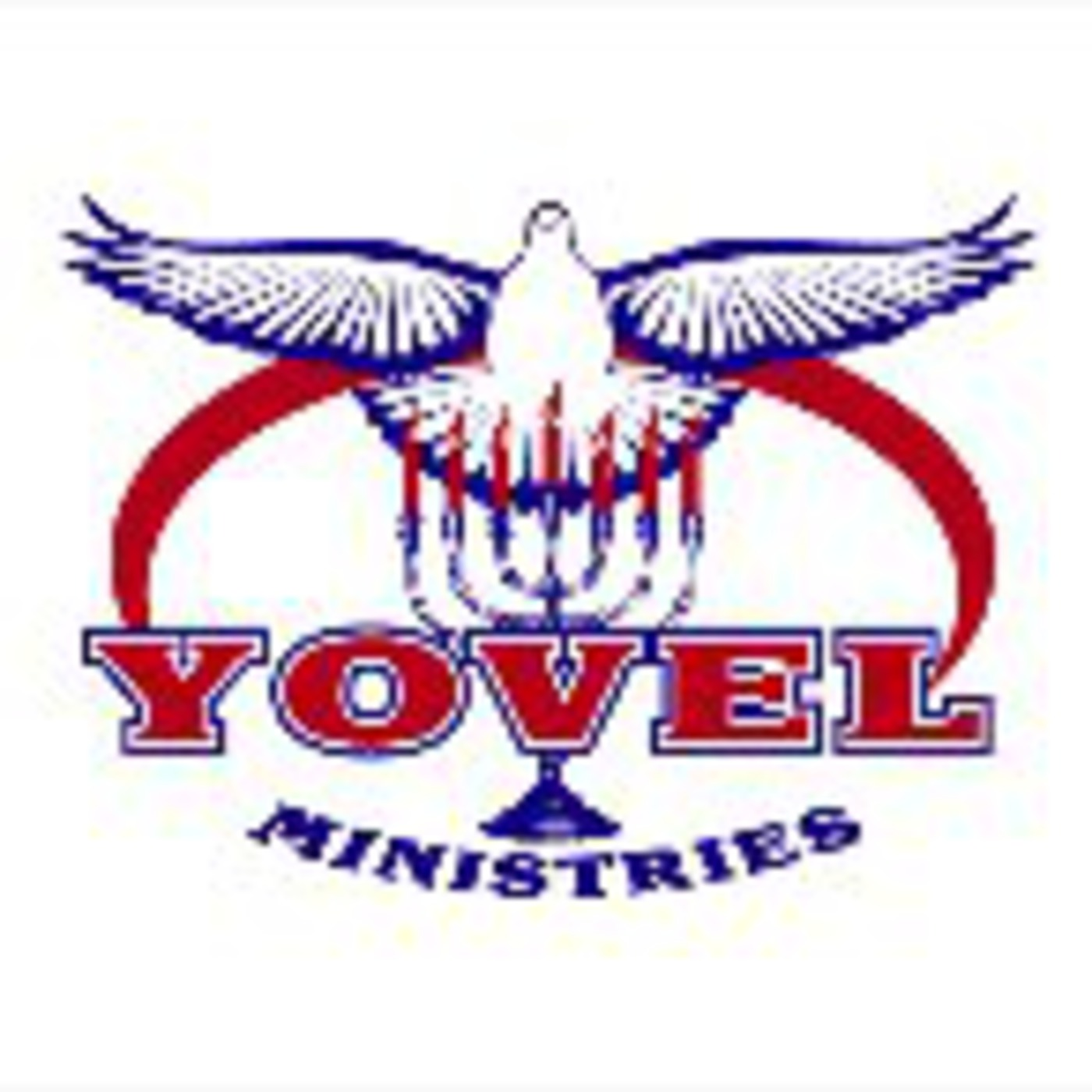 Yovel Ministries
