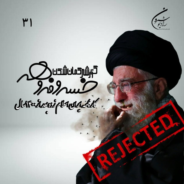کارنامه ایران اسلام زده بعد از ۱۴۰۰ سال | گزارشی گمان شکن