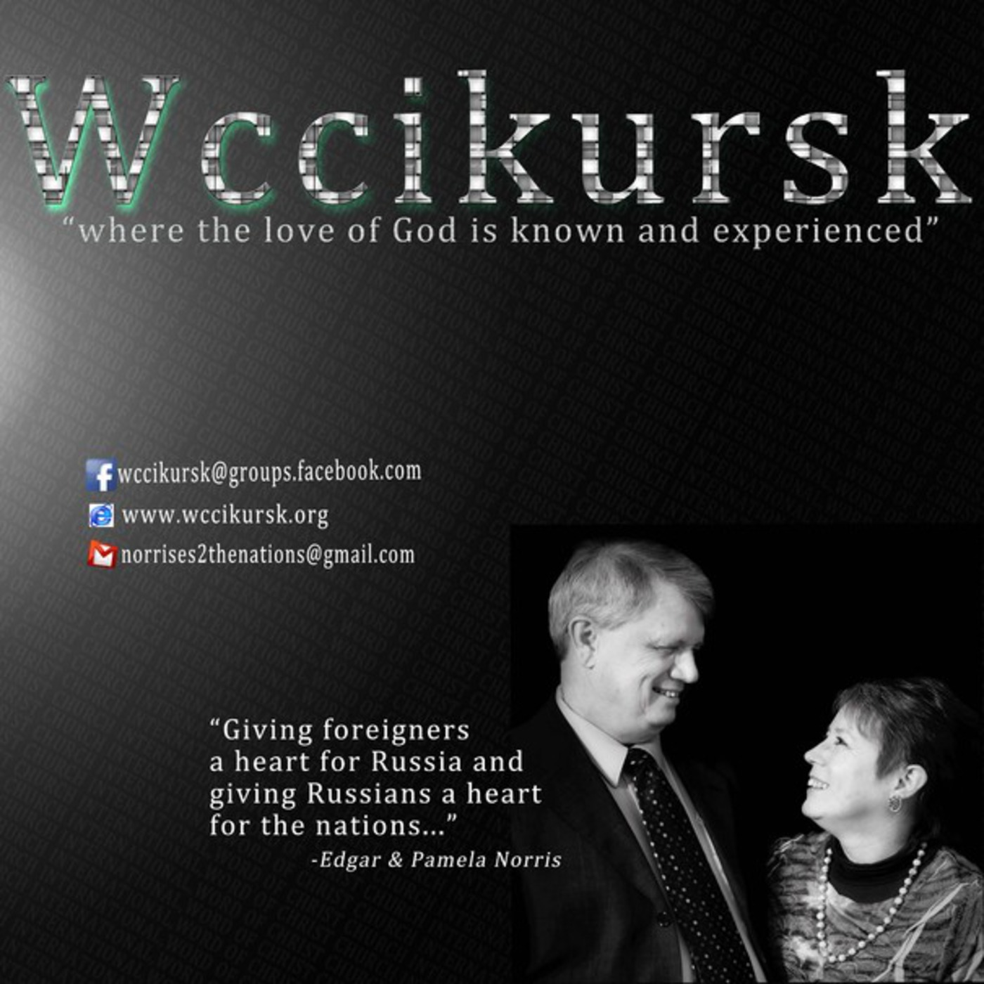 WcciKursk's Podcast