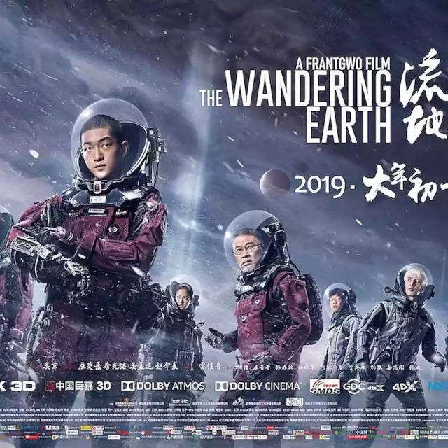 Watch The wandering earth 2019 afdah movies online