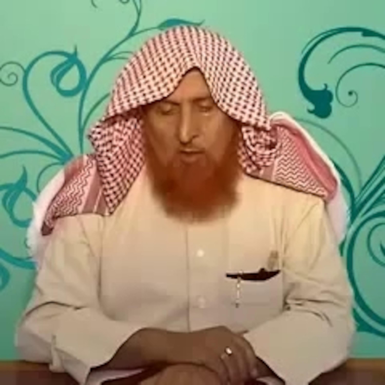 Shaykh Muhammad Khair Makki Al Hijazi