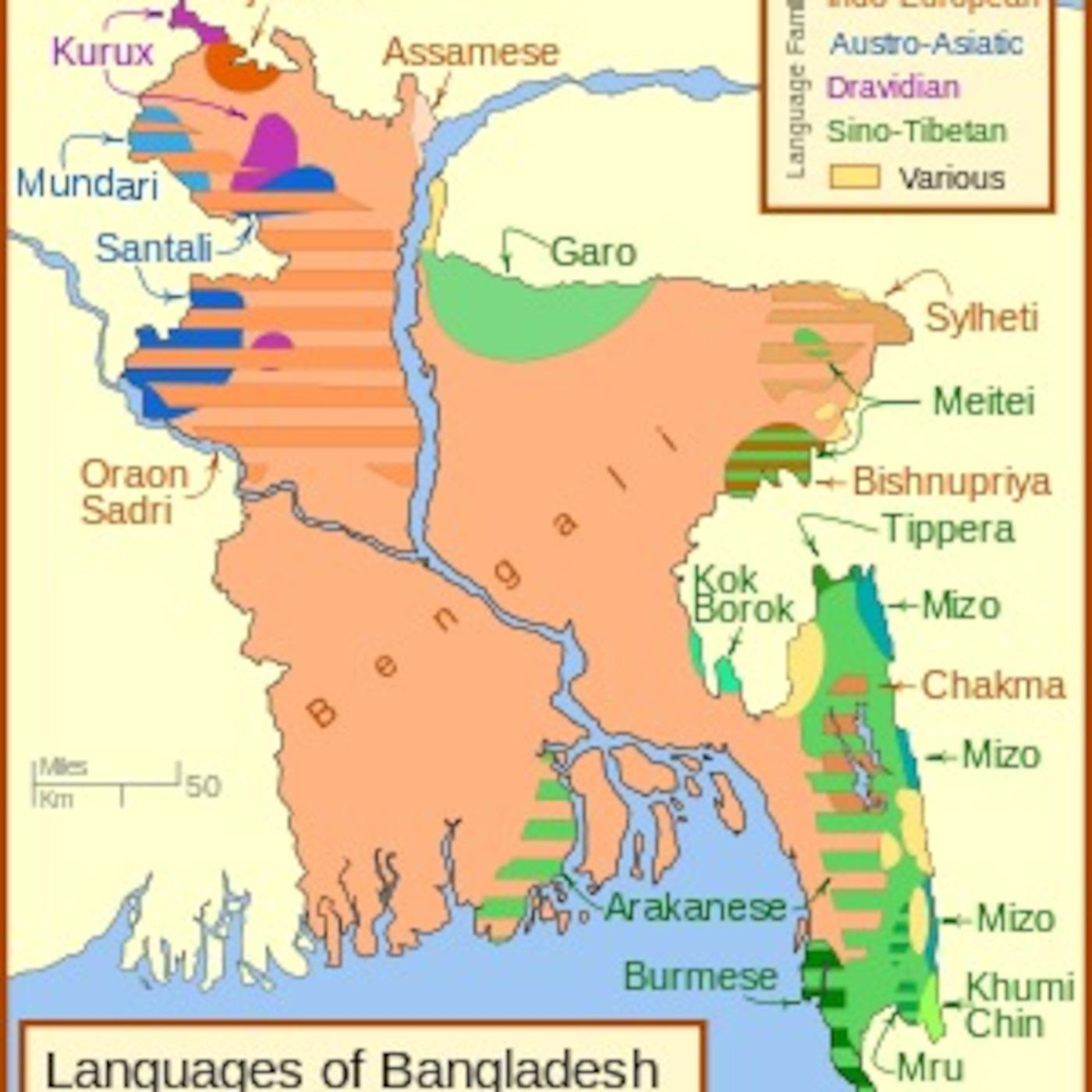 Major Languages of Bangladesh(According to English Alphabets)-(Gospel Songs, Good News,Words of Life)/মেজর ভাষাসমূহ বাংলাদেশ (অনুসারে ইংরেজি বর্ণমালা) - (ধর্মবাণী সংস, ভালো সংবাদ, লাইফ শব্দ)