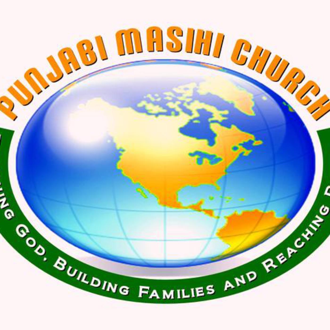 Punjabi Church Preachings