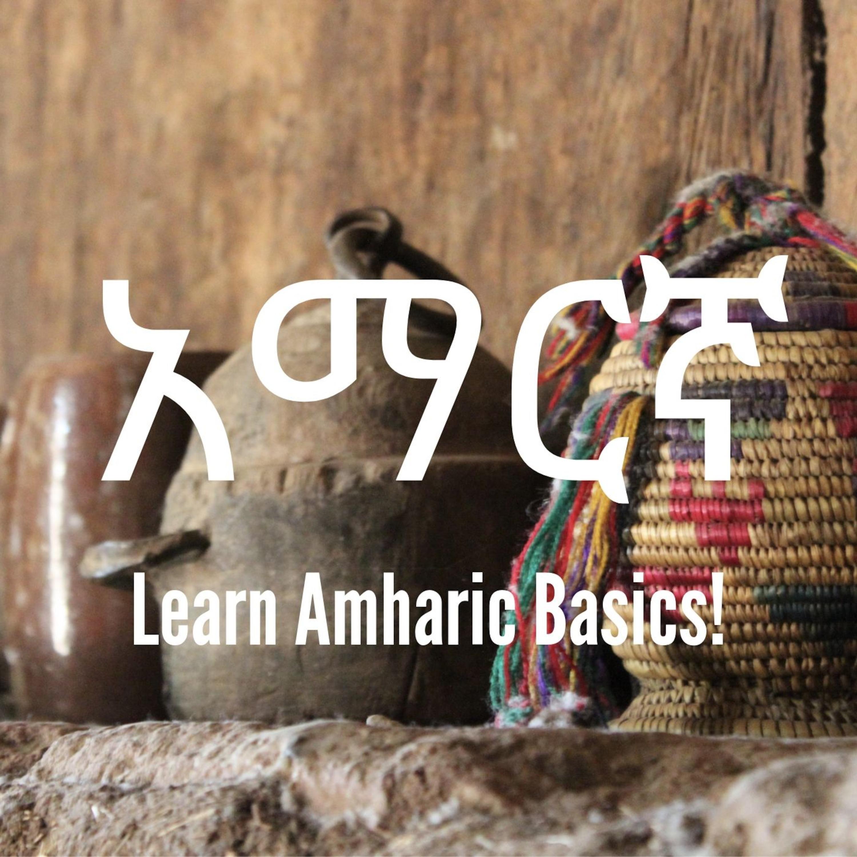 Learn Amharic Basics! - Unit 1