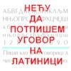 100x100_9195431