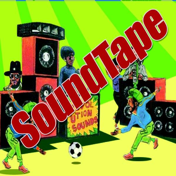 13 -  RubaDub Session Soundtape!