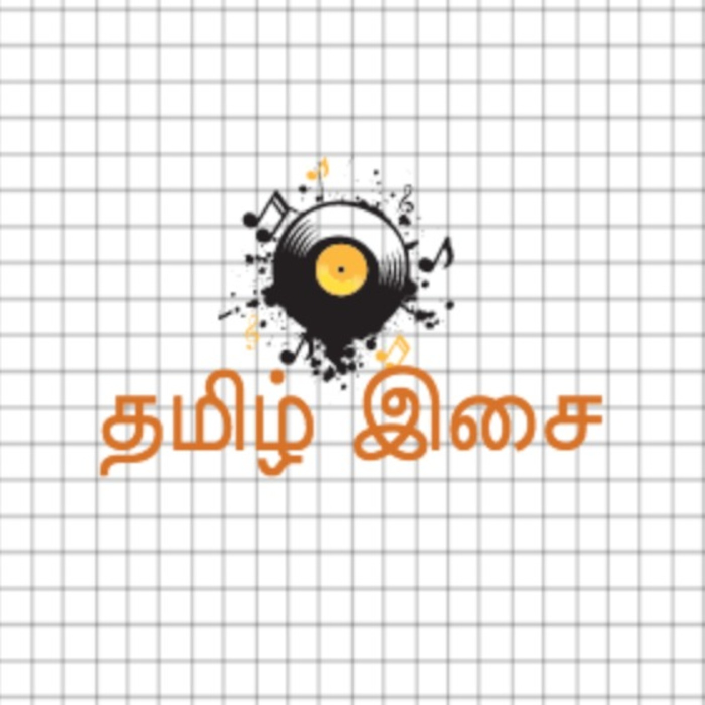 Tamil Isai's Podcast