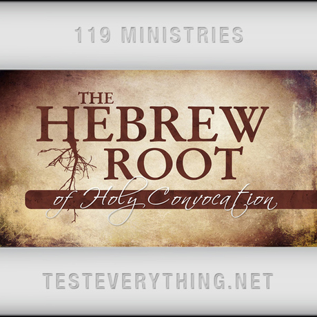 119 Ministries Podcast | Free Podcasts | Podomatic