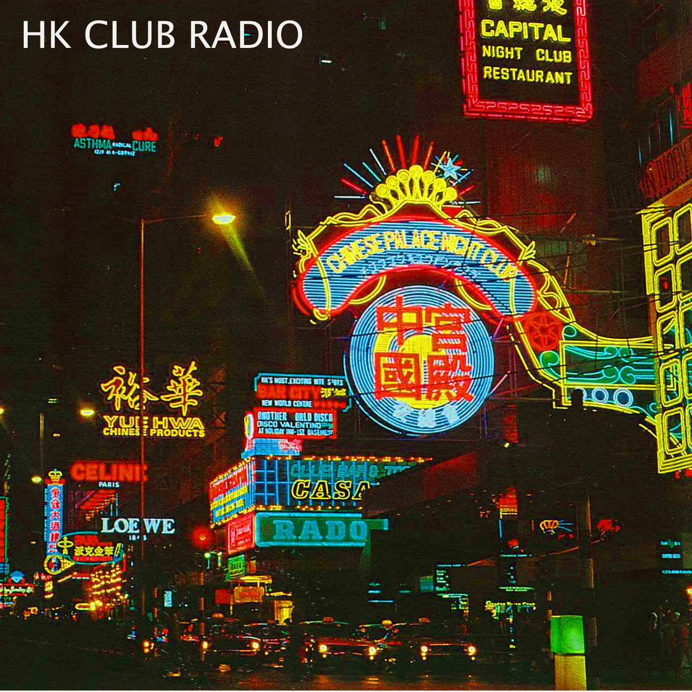 Hong Kong Club Radio - DJ Mixes