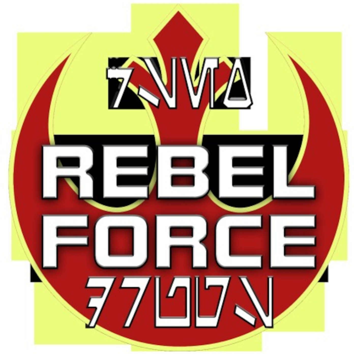 Rebel Force Alliance: Star Wars Galaxy of Heroes | Podbay